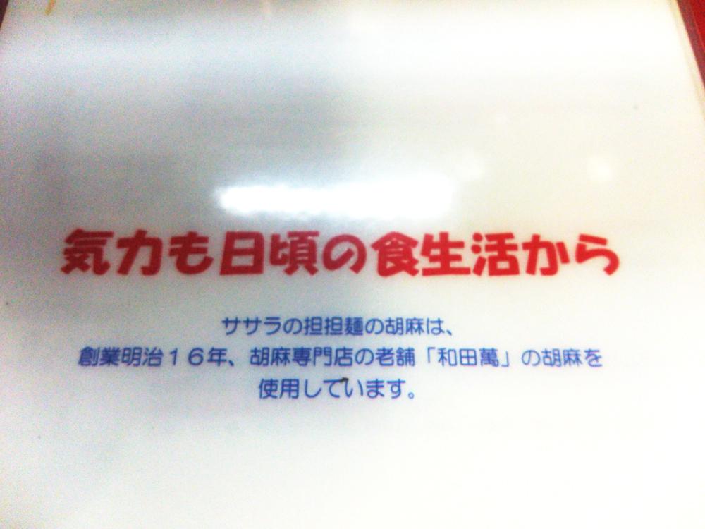 f:id:hyougonohanashi:20180829020242j:plain