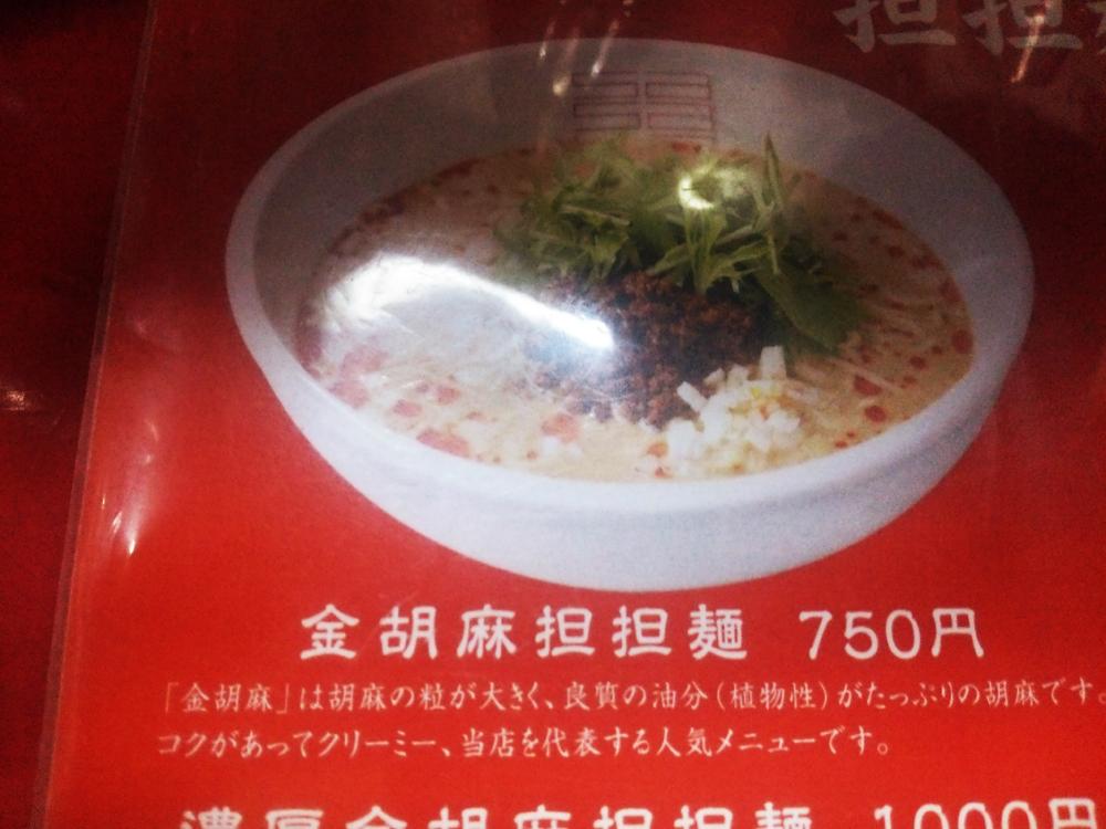 f:id:hyougonohanashi:20180829020253j:plain