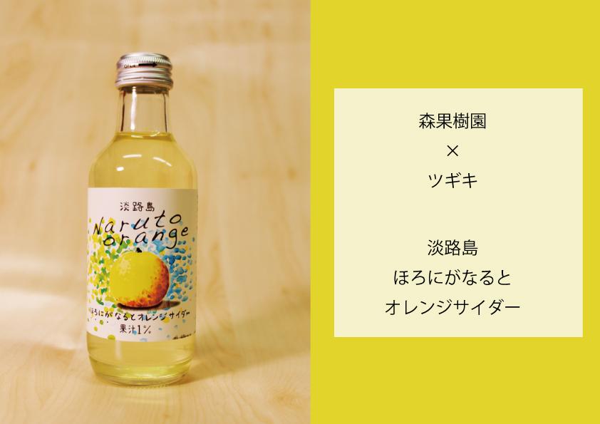 f:id:hyougonohanashi:20180829172849j:plain