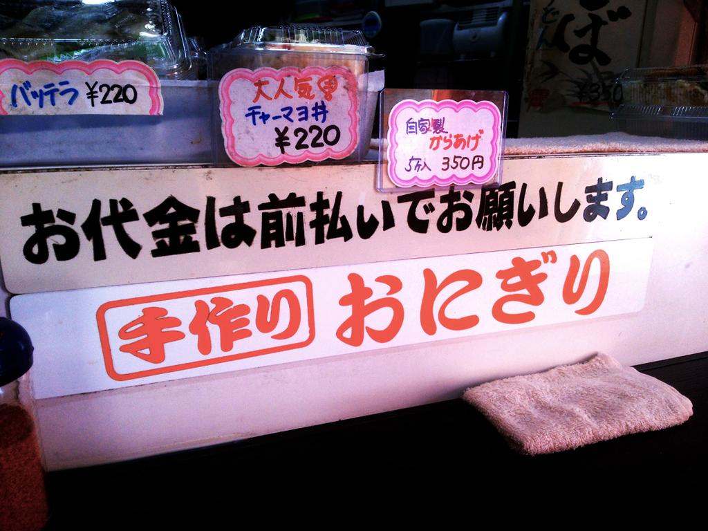 f:id:hyougonohanashi:20180909221727j:plain
