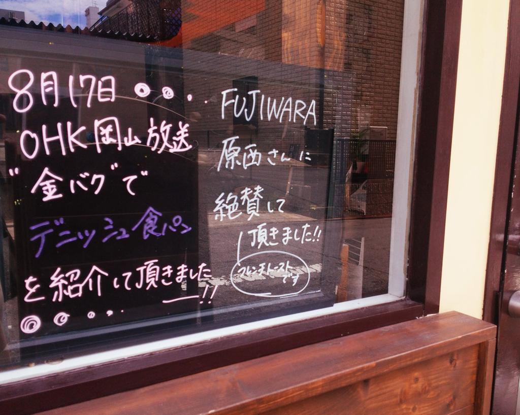f:id:hyougonohanashi:20180911024247j:plain