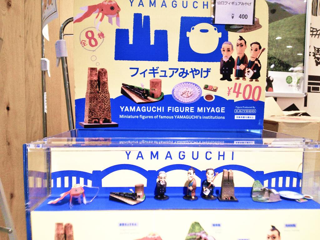 f:id:hyougonohanashi:20180911175732j:plain