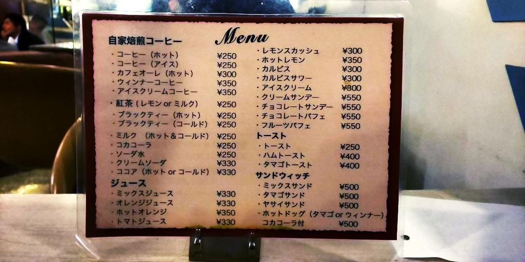 f:id:hyougonohanashi:20180914153317j:plain