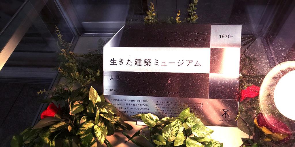 f:id:hyougonohanashi:20180914154213j:plain