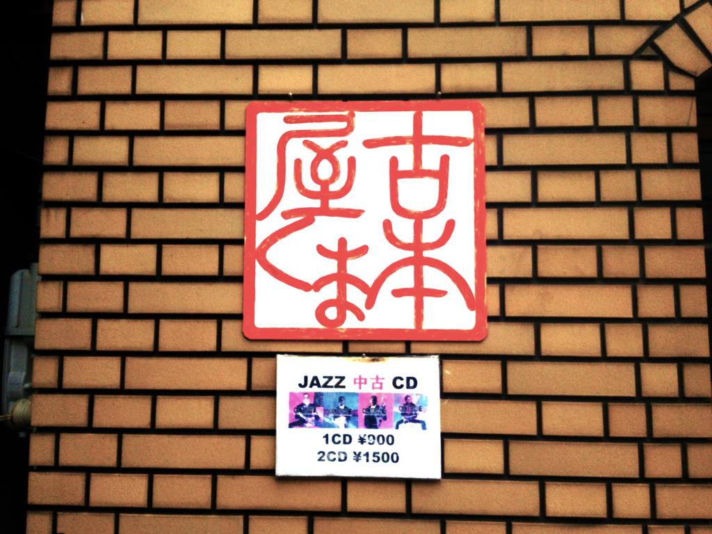 f:id:hyougonohanashi:20180916210115j:plain