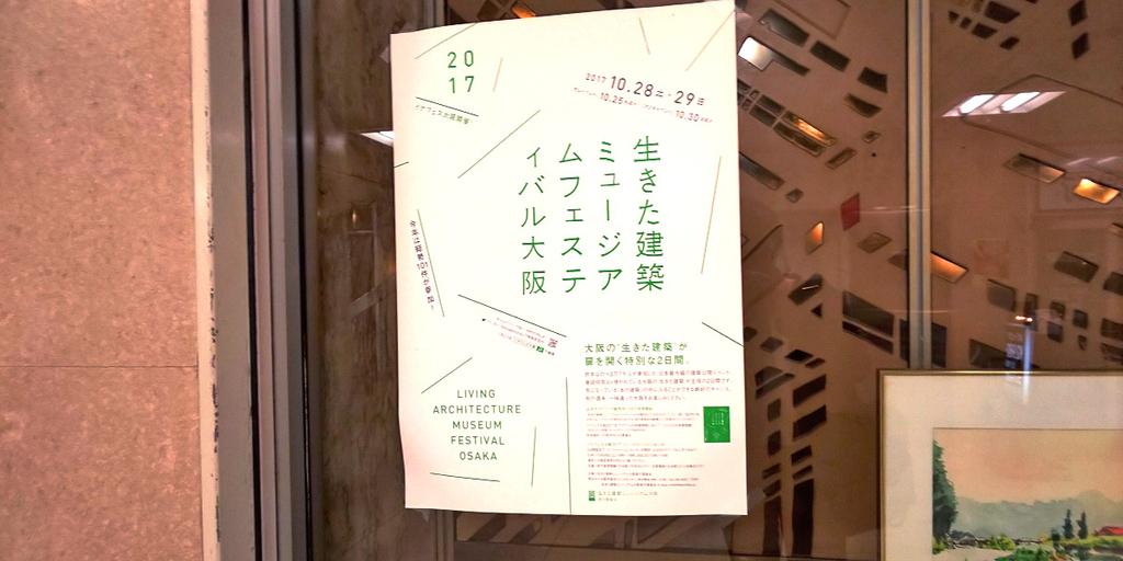 f:id:hyougonohanashi:20180919133546j:plain