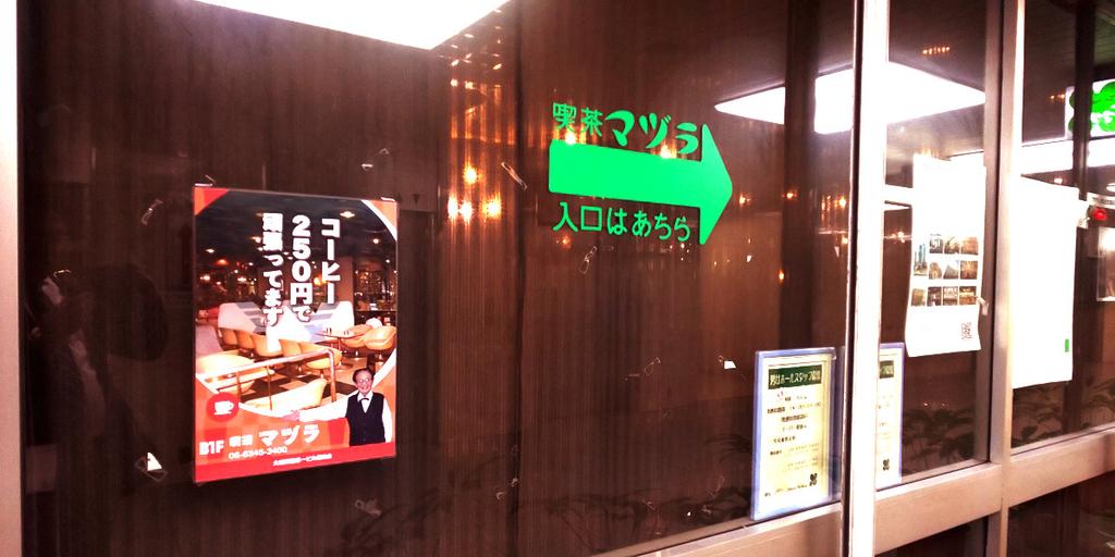 f:id:hyougonohanashi:20180919133636j:plain