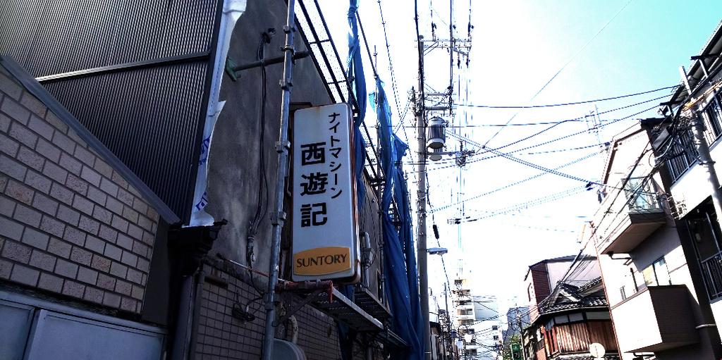 f:id:hyougonohanashi:20180919180124j:plain