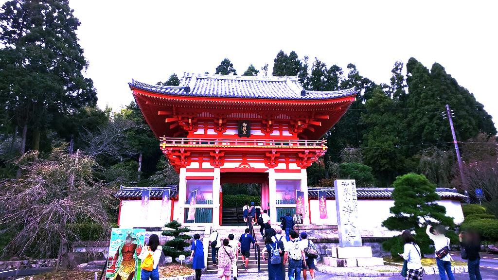 f:id:hyougonohanashi:20180926232159j:plain
