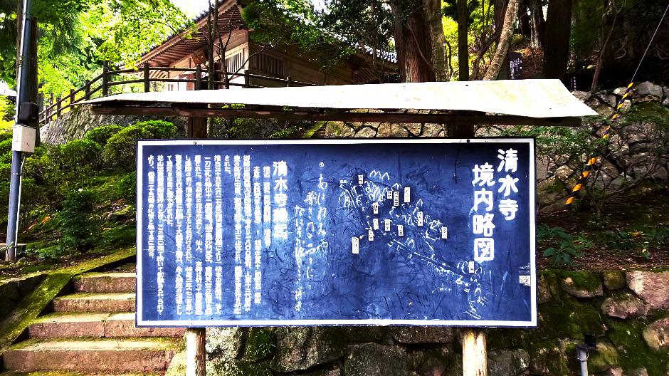 f:id:hyougonohanashi:20180926232525j:plain