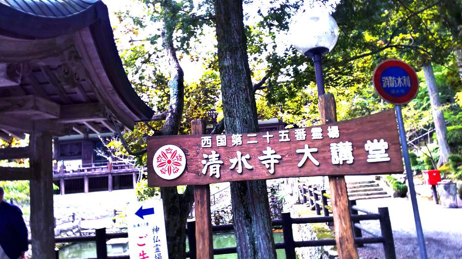 f:id:hyougonohanashi:20180926232619j:plain