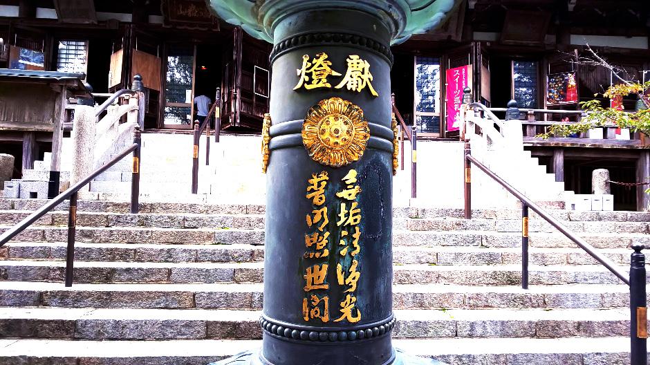 f:id:hyougonohanashi:20180926233203j:plain