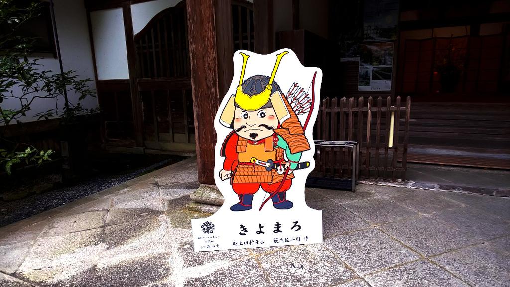f:id:hyougonohanashi:20180926233251j:plain
