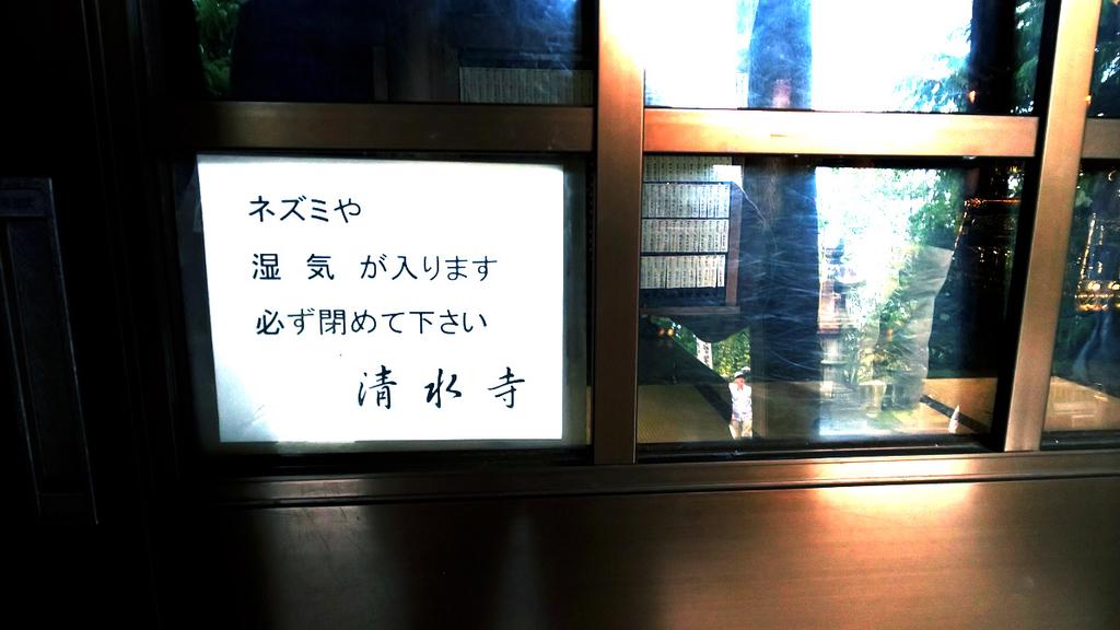 f:id:hyougonohanashi:20180926233354j:plain