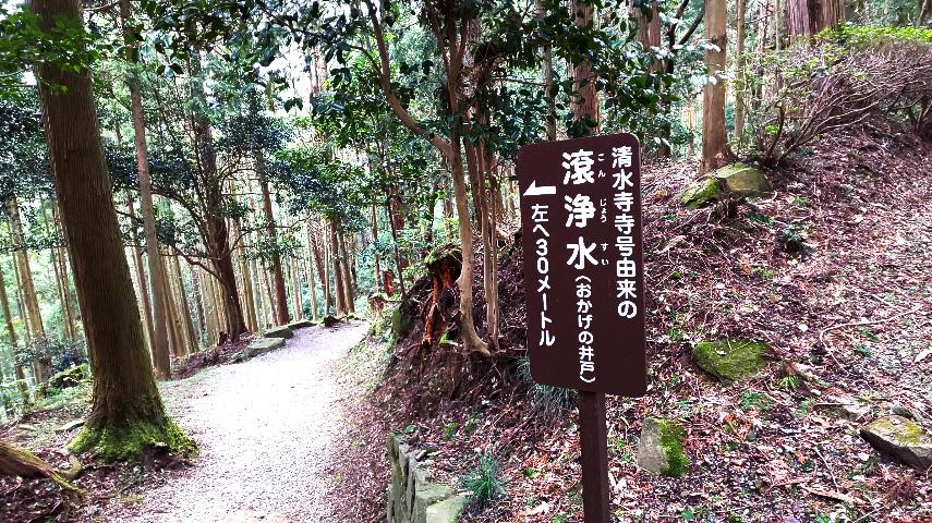 f:id:hyougonohanashi:20180926233422j:plain