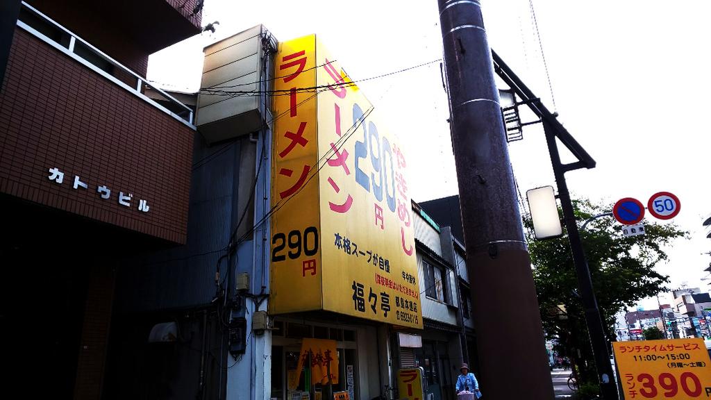 f:id:hyougonohanashi:20180927165148j:plain
