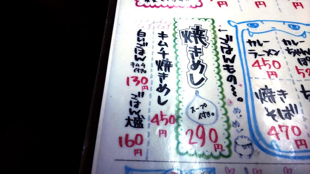 f:id:hyougonohanashi:20180927165234j:plain