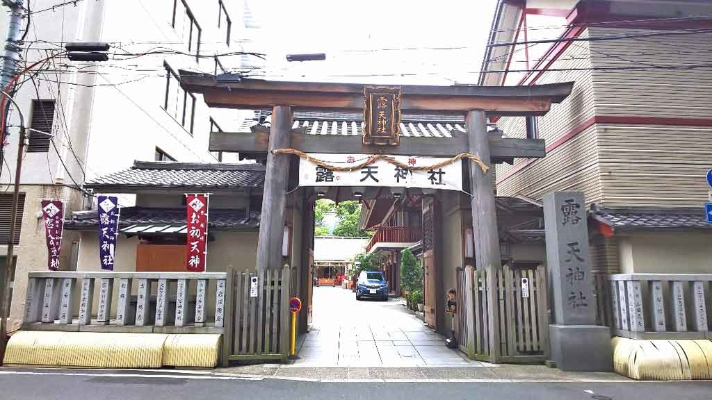 f:id:hyougonohanashi:20180928185210j:plain