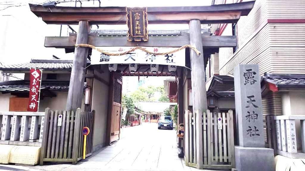 f:id:hyougonohanashi:20180928185217j:plain