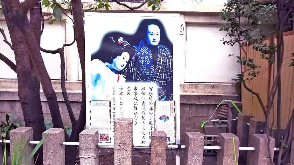 f:id:hyougonohanashi:20180928185226j:plain