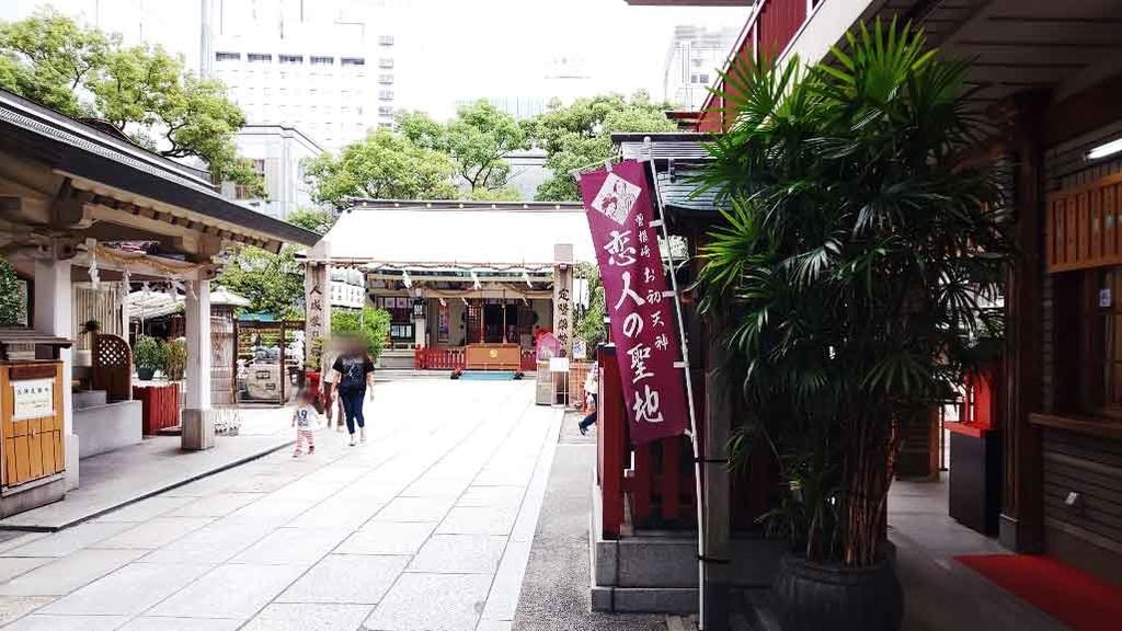 f:id:hyougonohanashi:20180928185238j:plain