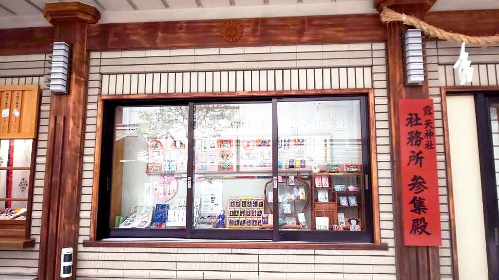 f:id:hyougonohanashi:20180928185247j:plain