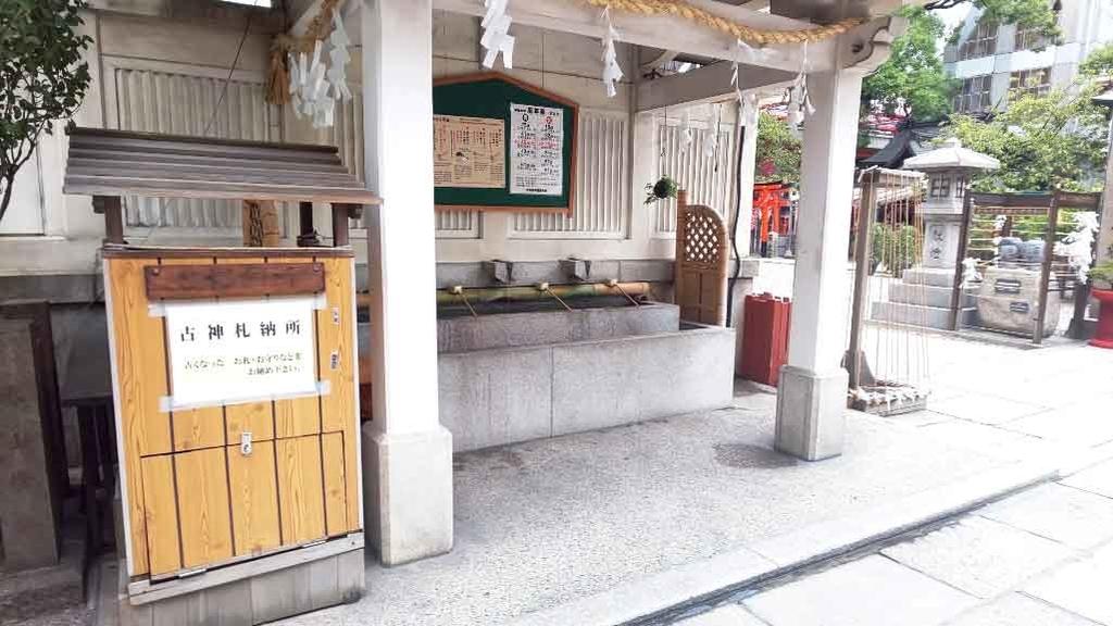 f:id:hyougonohanashi:20180928185254j:plain