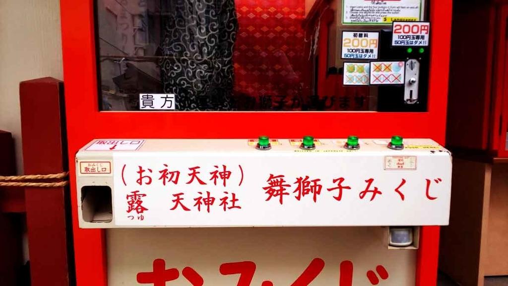 f:id:hyougonohanashi:20180928185718j:plain