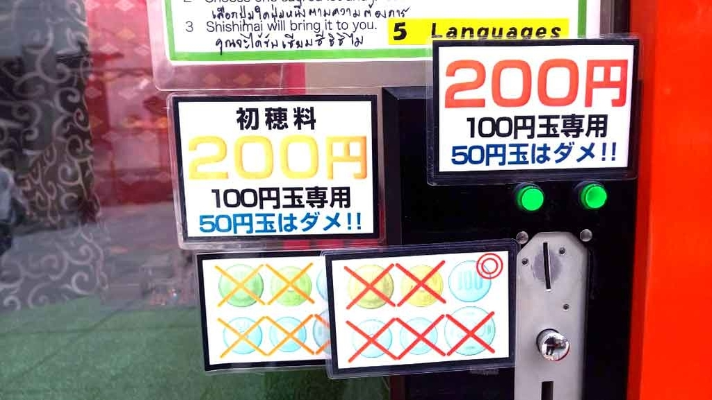 f:id:hyougonohanashi:20180928185749j:plain