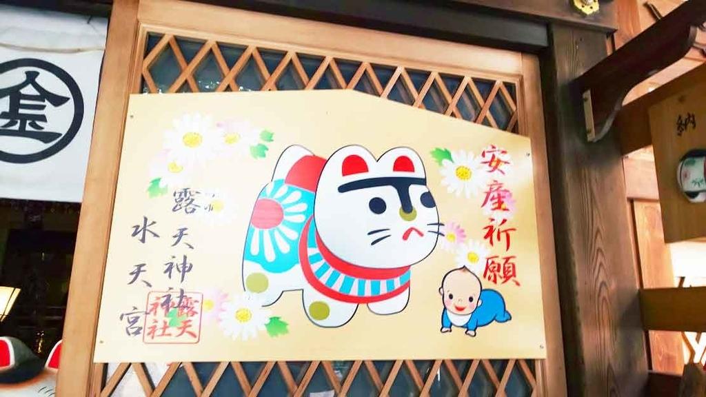 f:id:hyougonohanashi:20180928185925j:plain