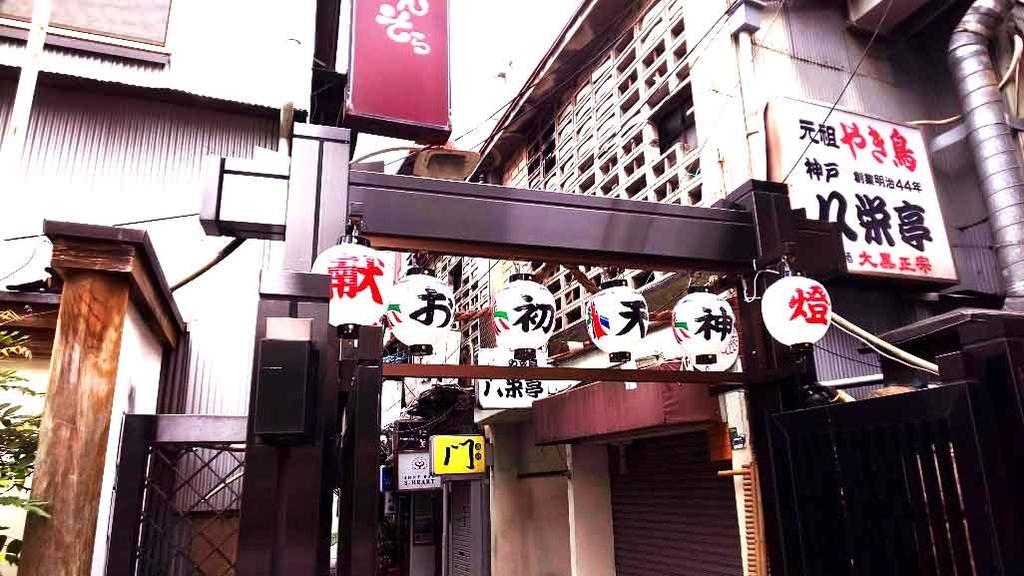 f:id:hyougonohanashi:20180928190004j:plain