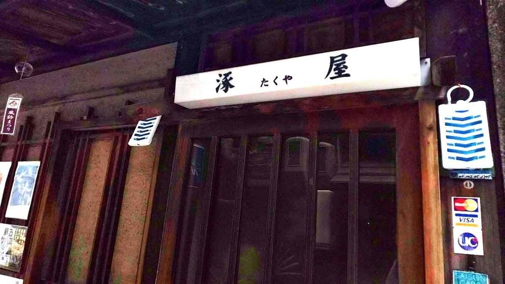 f:id:hyougonohanashi:20180928190105j:plain