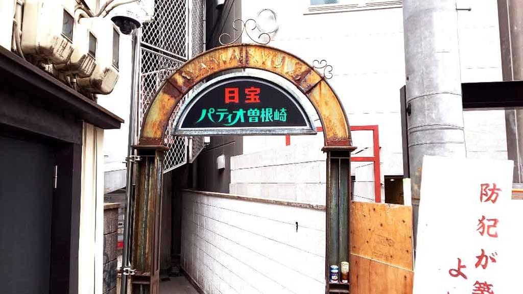 f:id:hyougonohanashi:20180928190121j:plain