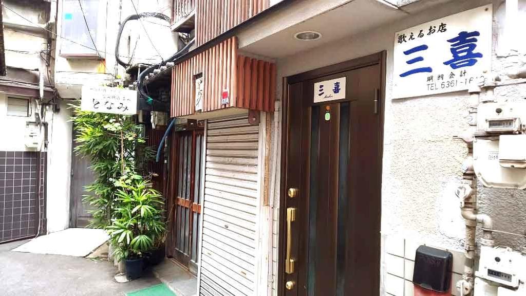 f:id:hyougonohanashi:20180928190139j:plain