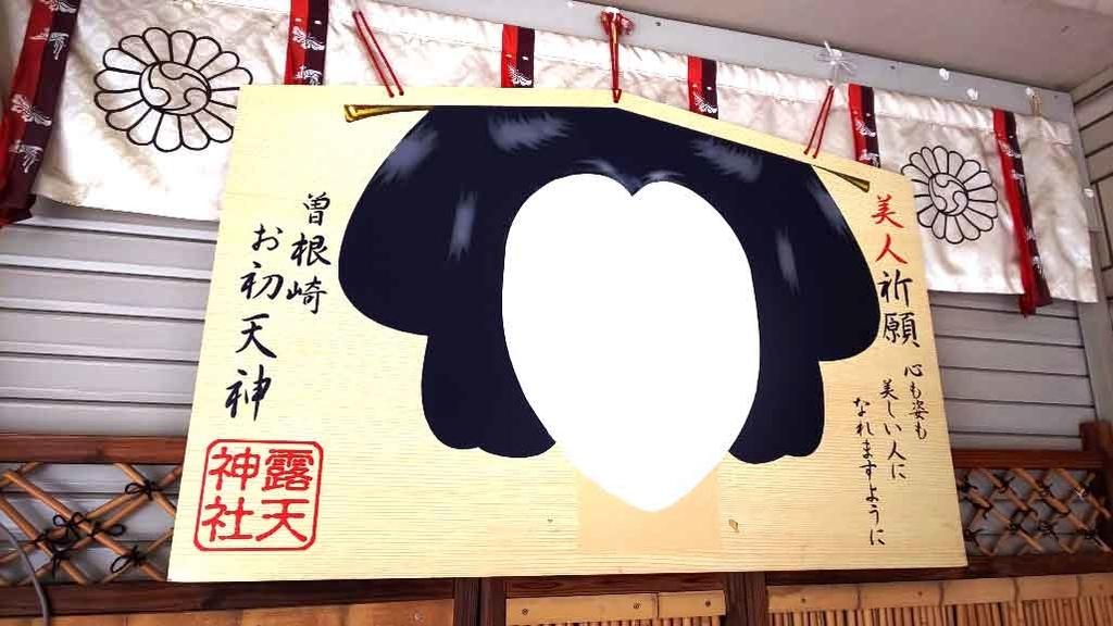 f:id:hyougonohanashi:20180928190230j:plain