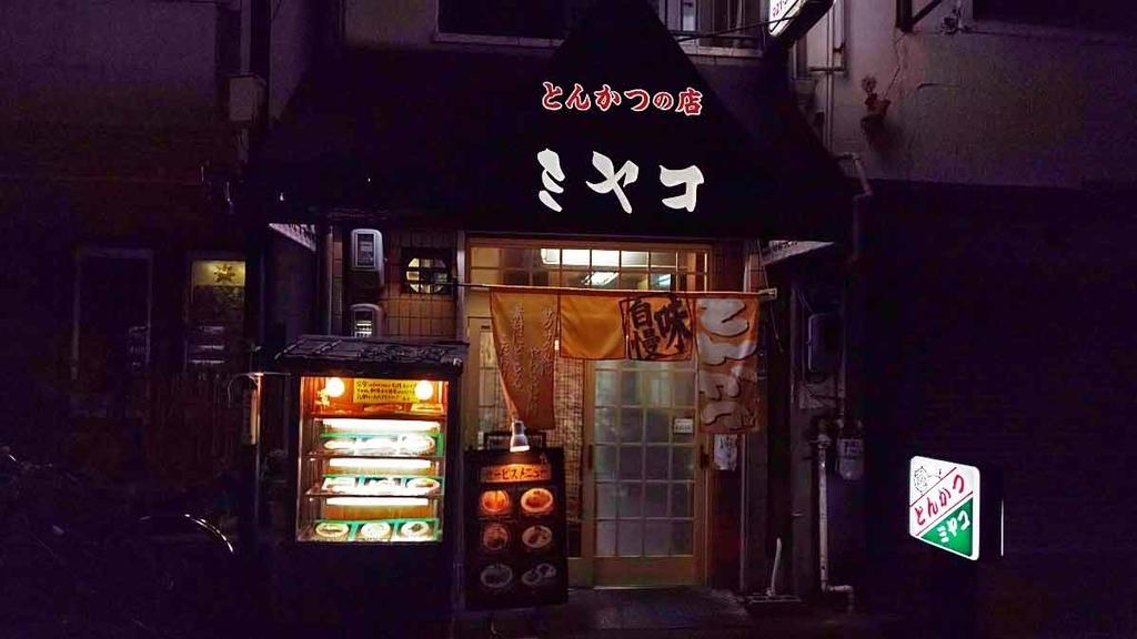 f:id:hyougonohanashi:20181003110655j:plain