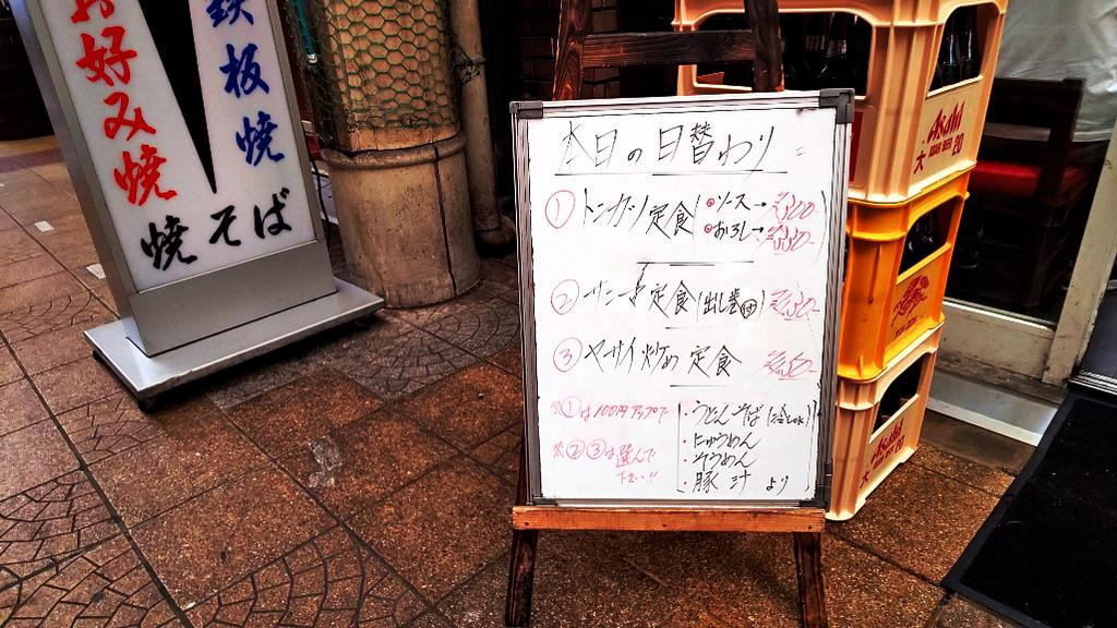 f:id:hyougonohanashi:20181004222222j:plain