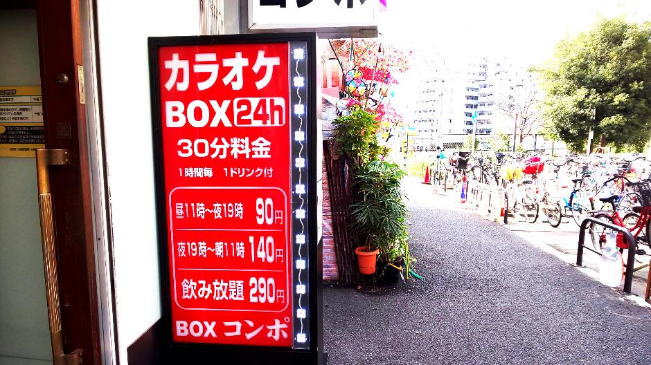 f:id:hyougonohanashi:20181004223033j:plain