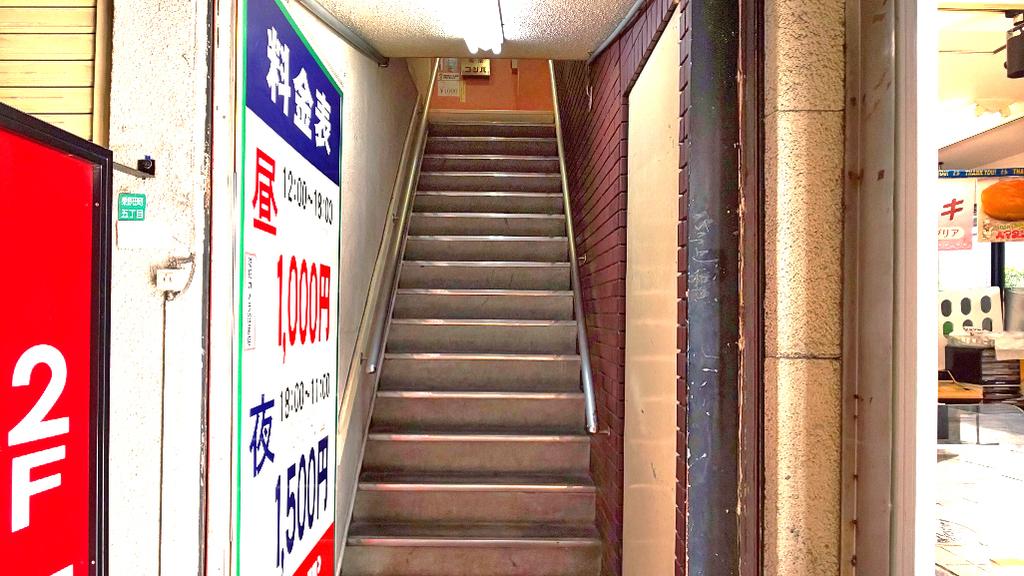 f:id:hyougonohanashi:20181004223132j:plain