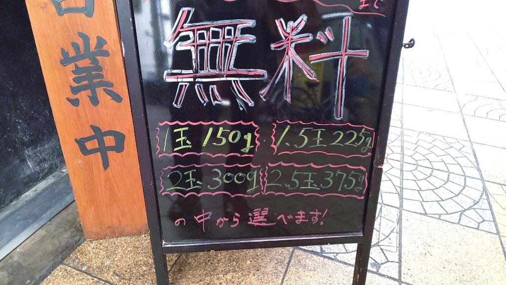 f:id:hyougonohanashi:20181005102724j:plain