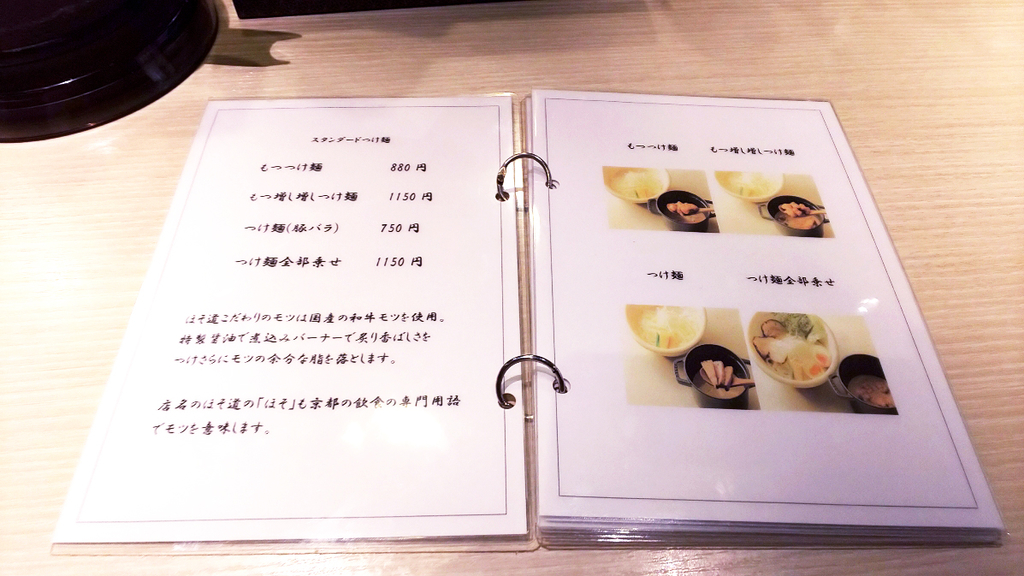 f:id:hyougonohanashi:20181005102828j:plain