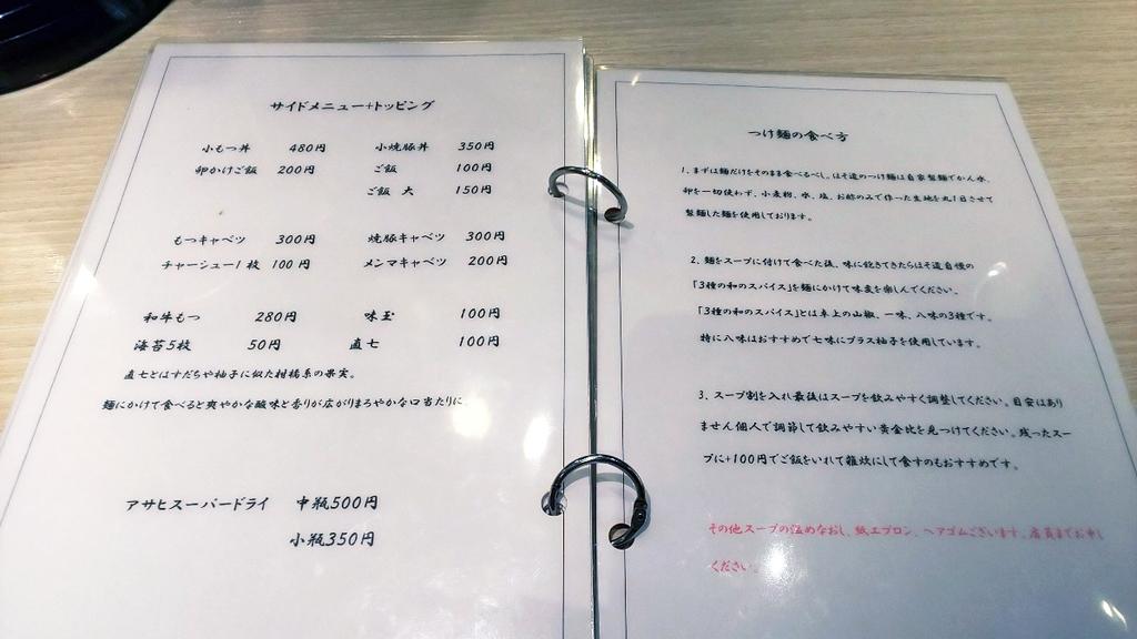 f:id:hyougonohanashi:20181005102918j:plain