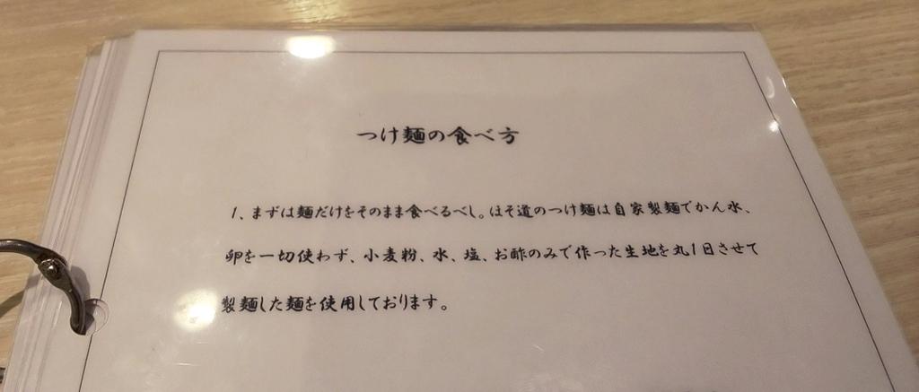 f:id:hyougonohanashi:20181005102928j:plain