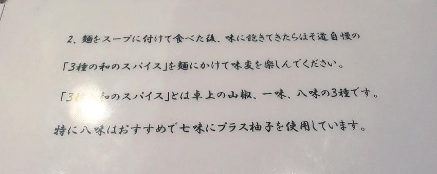 f:id:hyougonohanashi:20181005102938j:plain