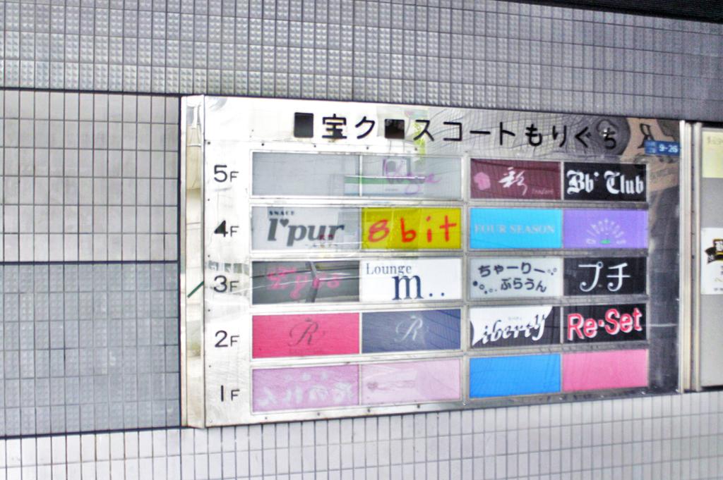 f:id:hyougonohanashi:20181011035424j:plain