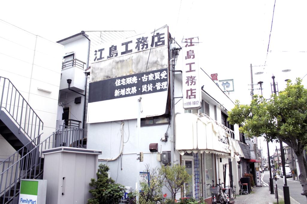 f:id:hyougonohanashi:20181011035527j:plain