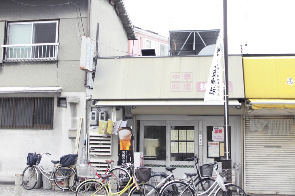 f:id:hyougonohanashi:20181011040112j:plain