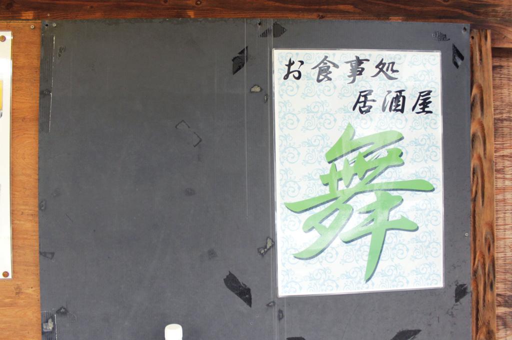 f:id:hyougonohanashi:20181011040222j:plain