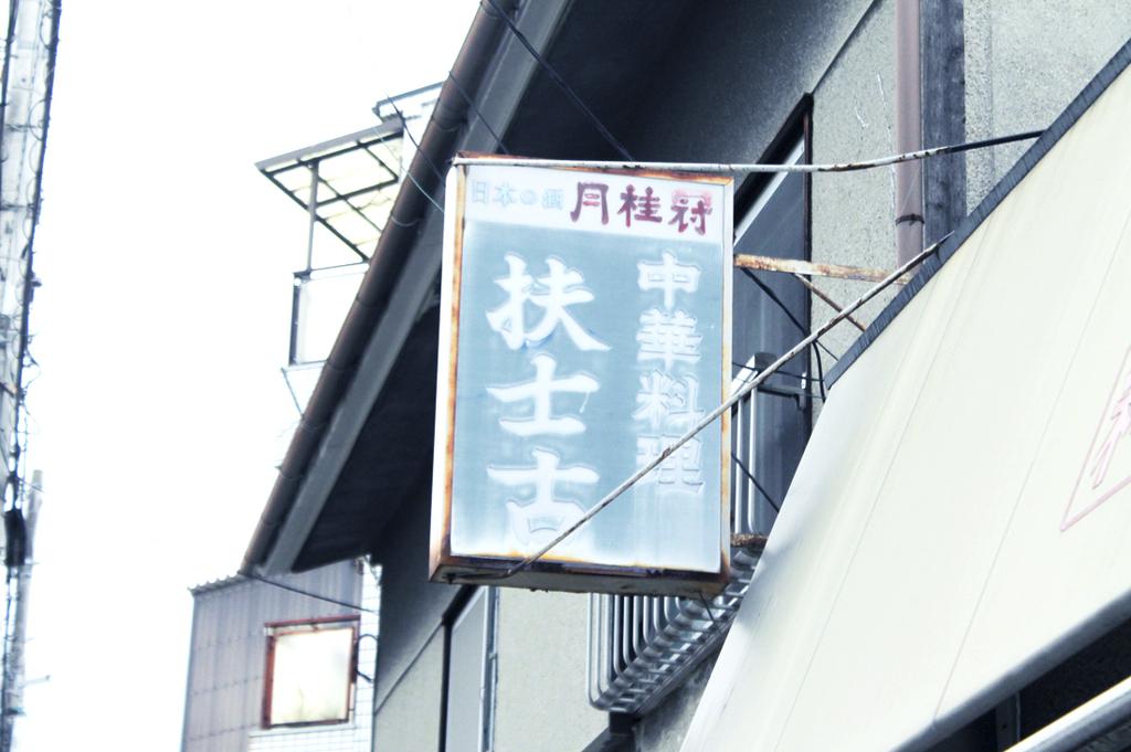 f:id:hyougonohanashi:20181011040619j:plain