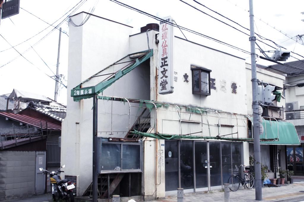 f:id:hyougonohanashi:20181011040754j:plain